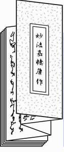 Le bouddhisme de Nichiren Kyobon